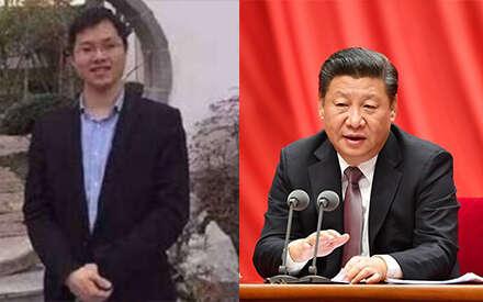 Počátkem ledna vystoupil SiŤin-pching sprojevem mobilizujícím kboji proti korupci. Vté době muuž nastole ležel dopis požadující vyšetření smrti Lej Janga, mladého muže zabitého policií. Pekingská prokuratura označila vraždu zamírný přestupek avinu částečně dala iLej Jangovi, který prý bránil prosazování zákona.