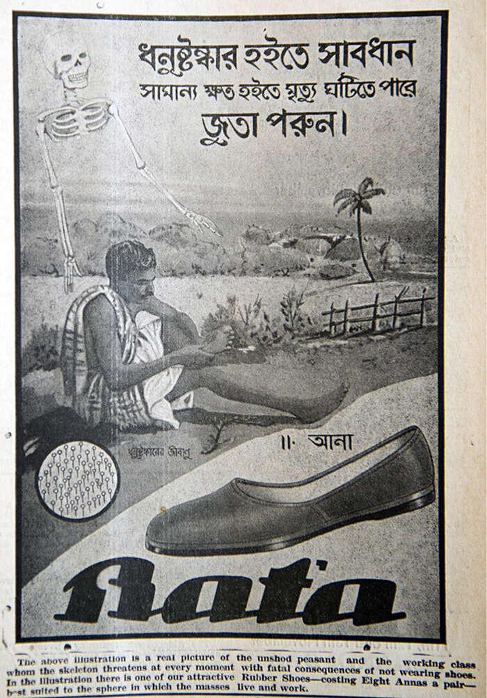 Baťova indická reklama zroku 1938. Foto Jan Beránek
