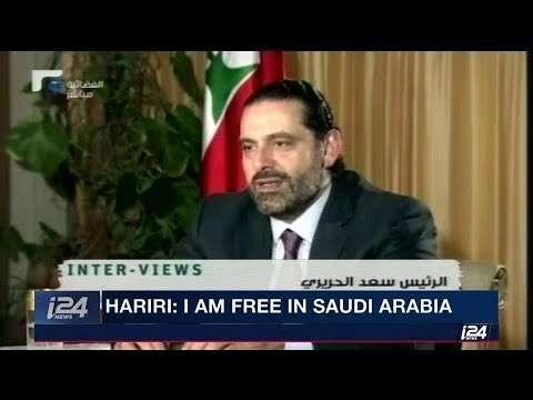 Saad Harírí během televizního vystoupení  ze Saúdské Arábie, vněmž oznámil nadálku svoji rezignaci. Ponávratu dovlasti krok  nejprve odložil, apoté sejej úplně zřekl. Repro ztelevizního vysílání