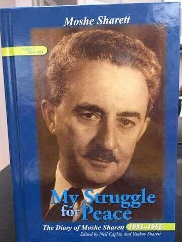 Zkrácené anglické vydání deníku Mošeho Šareta vyšlo vlednu 2020. Foto Sarah Helmová, Middle East Eye