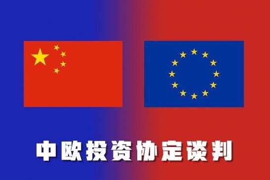 Čínská média uzavření dohody slaví ivyvedenou grafikou. Repro DR